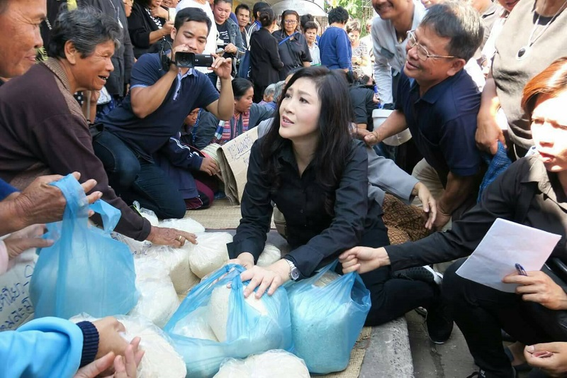 Yingluck Shinawatra selling rice in November 2016 in the northeast. Photo: Yingluck Shinawatra / Facebook