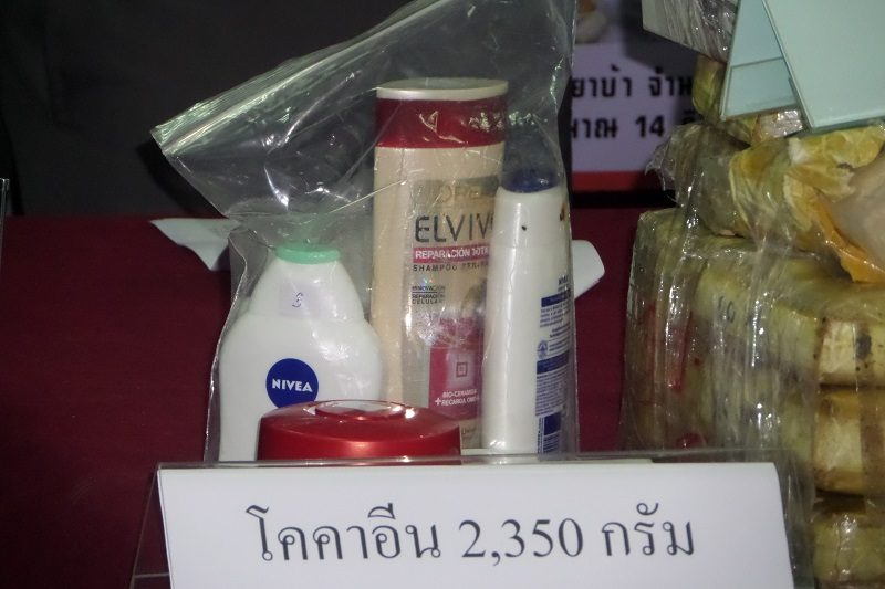 Cocaine Cream: 2 Keys of Coke Disguised as Beauty Products