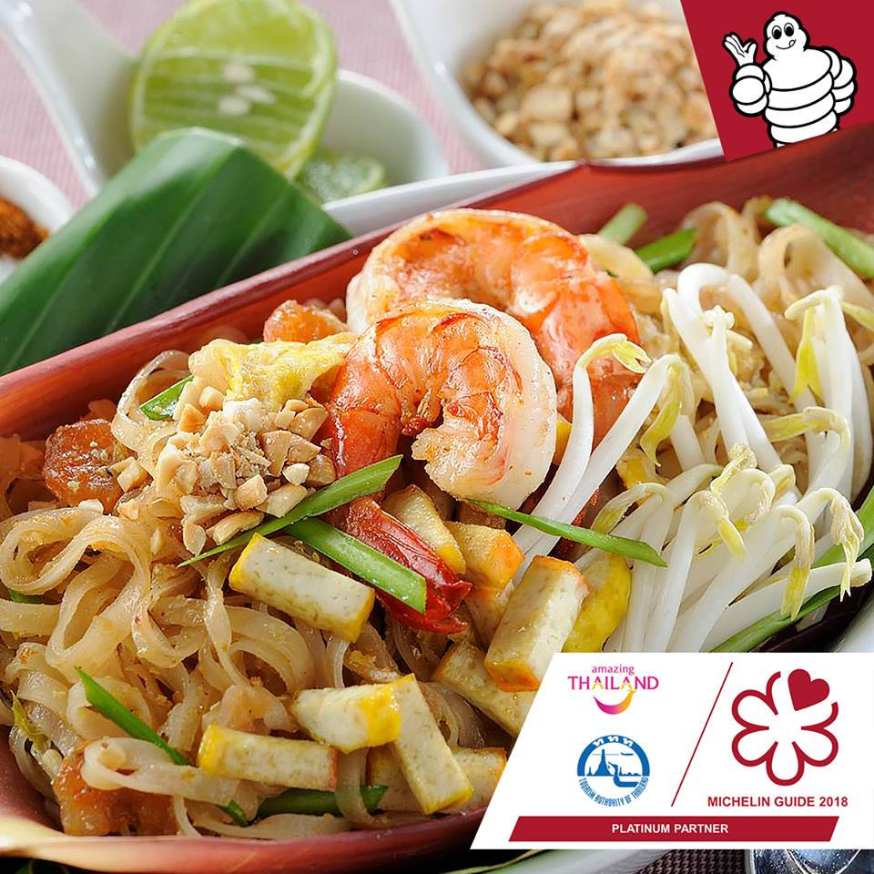 Image: Michelin Guide Thailand / Facebook