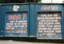 A 1999 image of a wall in Pudu Prison, Malaysia. Photo: Jason7825 / Wikimedia Commons