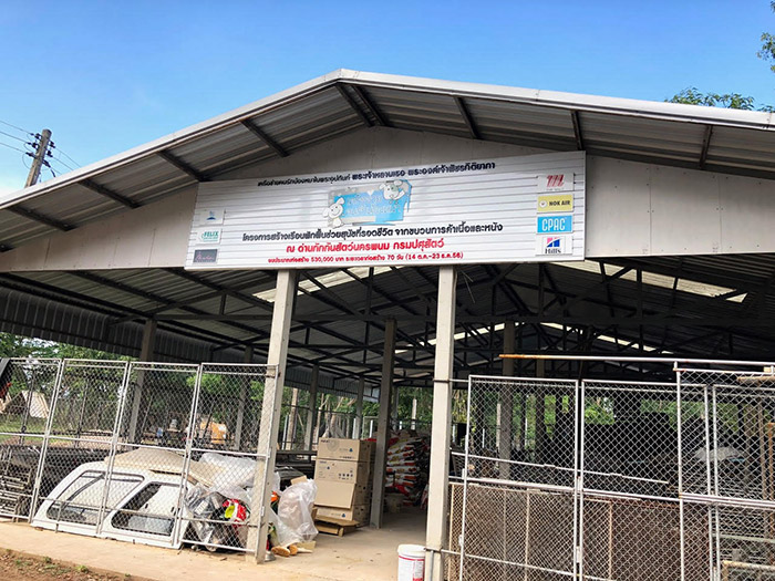 A sign in one of a number of photos supplied to Khaosod English identify an unused shelter building as a Livestock Department quarantine facility in Nakhon Phanom province.