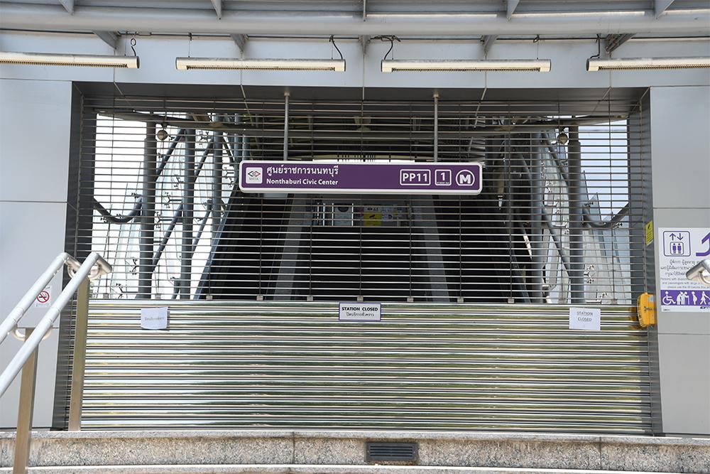 Nonthaburi Civic Center station shuttered on March 26, 2020.